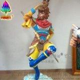 猴年吉祥物玻璃鋼卡通猴子工藝品擺件雕塑 H155CM模擬猴子造型園林景觀雕塑擺件