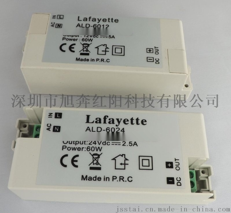 24V2.5A/2.0A LED恒压电源