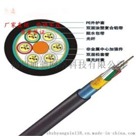 ADSS光缆、电力ADSS大跨距光纤光缆、厂家直销