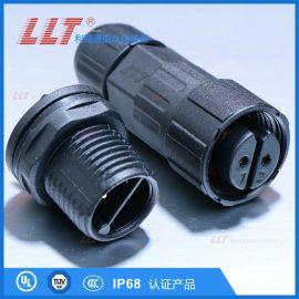 LLT-利路通厂家直销航空插头防水接线器