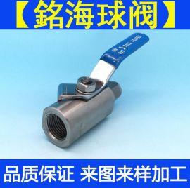 供應QG.Y1氣源球閥、QG.Y1氣源球閥廠家直銷銘海閥門