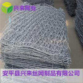六角网防护 铁丝石笼网护垫 固岸防水土流失石笼网
