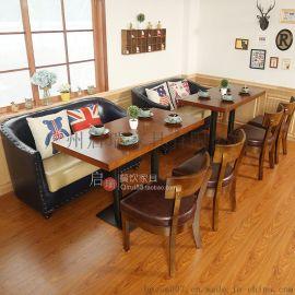 咖啡厅沙发 奶茶店 靠墙卡座 西餐厅茶餐厅简约北欧沙发桌椅组合茶餐厅