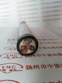 聚乙烯绝缘对绞铜带分**及总**聚氯乙烯护套电子计算机电缆DJYP2VP2-3×2×4