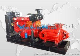 IS150-200-250柴油机消防泵 消防泵组