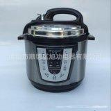 正品電高壓力鍋 電飯煲 可預約智慧電高壓力鍋 會銷禮品電壓力煲