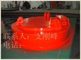 MW5-180L/1直径1.8米电磁吸盘,磁盘,磁力吊具,钢料吊具