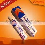 卡夫特705硅橡胶 强力电子电器硅橡胶硅胶密封胶 电子工业硅胶