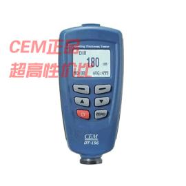 CEM华盛昌DT-156涂层测厚仪铁铝两用漆膜油漆镀层厚度测量仪
