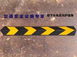 许昌停车场护角生产厂家
