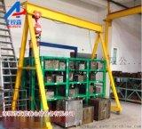 制造模具专用起重龙门吊架模具吊架厂家