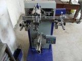 蚌埠旺盛機油濾外殼印字機