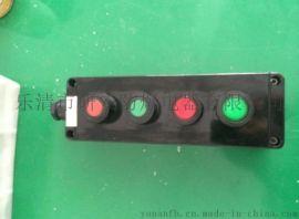 研安BZA8050系列防爆防腐主令电器价格