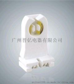 美规UL认证T8灯头T8日光灯座G13荧光灯头PC塑料欧盟SGS环保证书