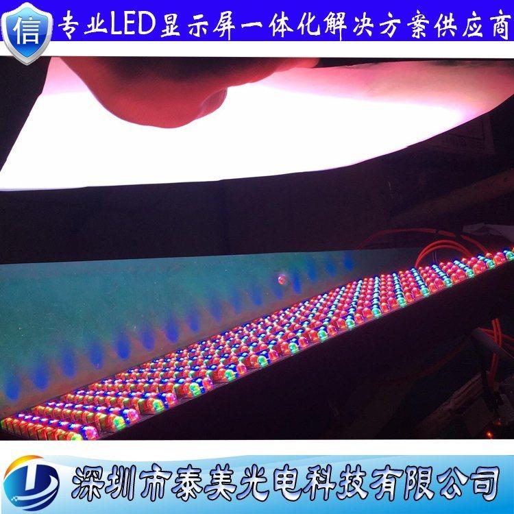 深圳泰美P20户外全彩F5正圆高亮led道路交通信息屏