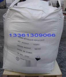 厂家直销UN危险品集装袋/UN危包吨袋(办理出口危包性能单)