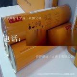德国UTP 7015EL-NiCr15FeMn ENiCrFe-3镍基焊条焊丝