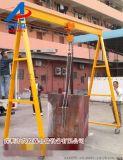 艾锐森移动龙门吊架-工厂定做