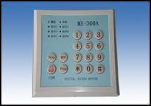 香港安立码键盘ME300