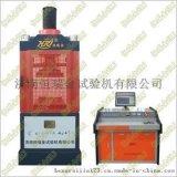 2000KN微机控制电液伺服压力试验机