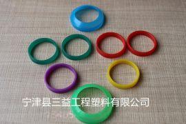 专业生产塑料件  注塑加工 耐磨有韧性 品质可保证