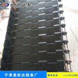 鏈扳,不鏽鋼鏈板,金屬輸送帶,輸送鏈板