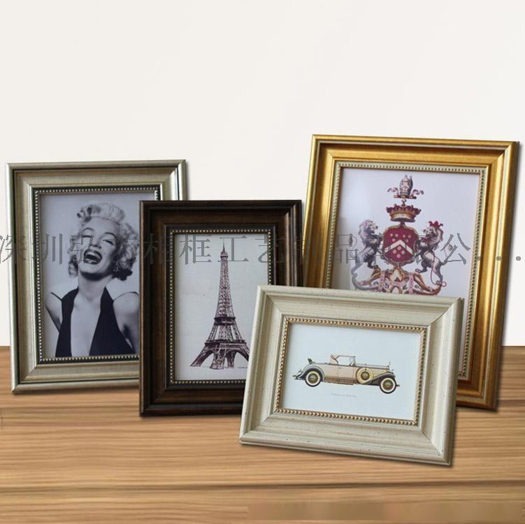 欧式复古相框批发 摆台相框 照片尺寸6寸7寸8寸10寸12寸相框画框