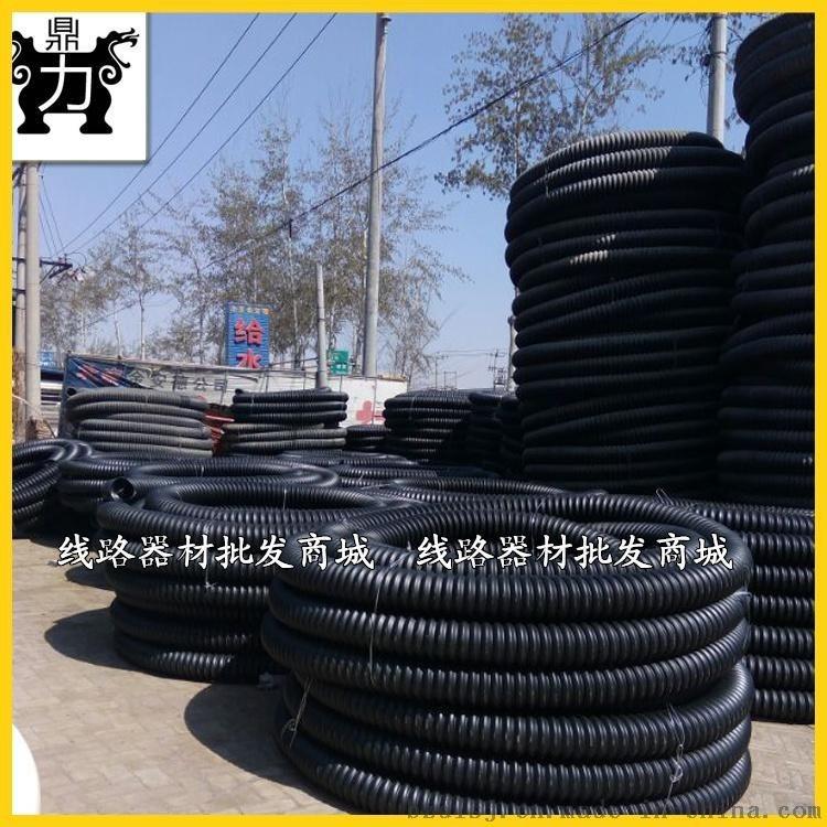 供应/PE碳素管/碳素波纹管