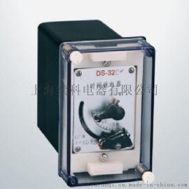 供应DS-30系列时间继电器