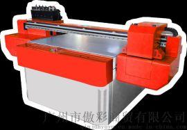 生态板打印加工上色印花打印机喷绘机