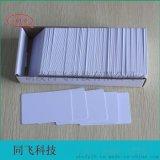 供應PVC白卡 愛普生T60印表機列印用噴墨白卡