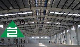 潇艺钢构q345钢结构厂房的除锈方法