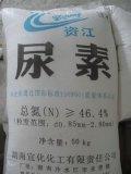 广州尿素批发价格 广东尿素厂家直销