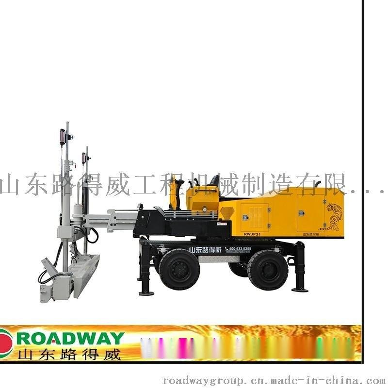 大型伸縮臂鐳射整平機路得威RWJP31
