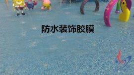 泳池胶膜的应用