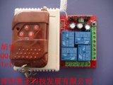 奥圣(AU-RK04S-12)四路学习型无线遥控开关