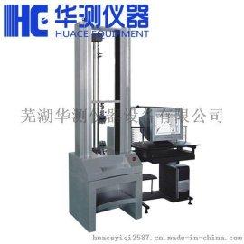 黄山华测橡胶拉力试验机(电脑式)制造商/批发多少钱