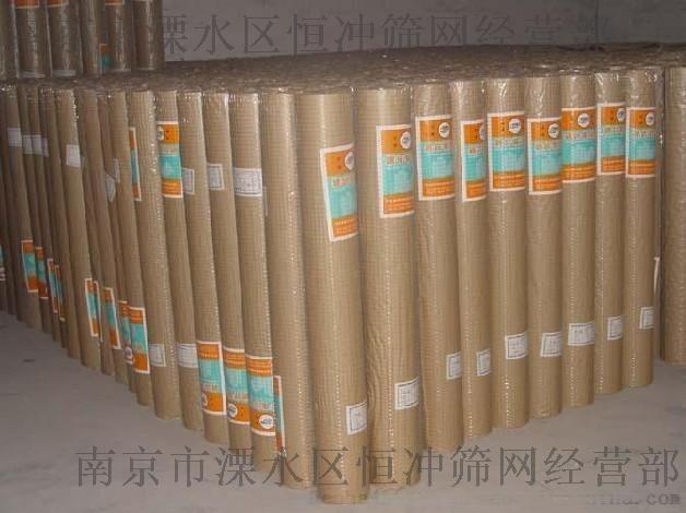 不锈钢网厂家直销 不锈钢筛网 高目数不锈钢窗纱网 不锈钢席型网 