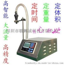 灌装机|液体灌装机|自动灌装机|膏体灌装机LH-852