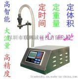 灌裝機|液體灌裝機|自動灌裝機|膏體灌裝機LH-852