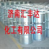 正辛酸CAS号:124-07-2_山东厂家