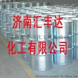 正辛酸CAS號:124-07-2_山東廠家