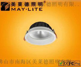 COB嵌入式压铸筒灯      ML-C103-9
