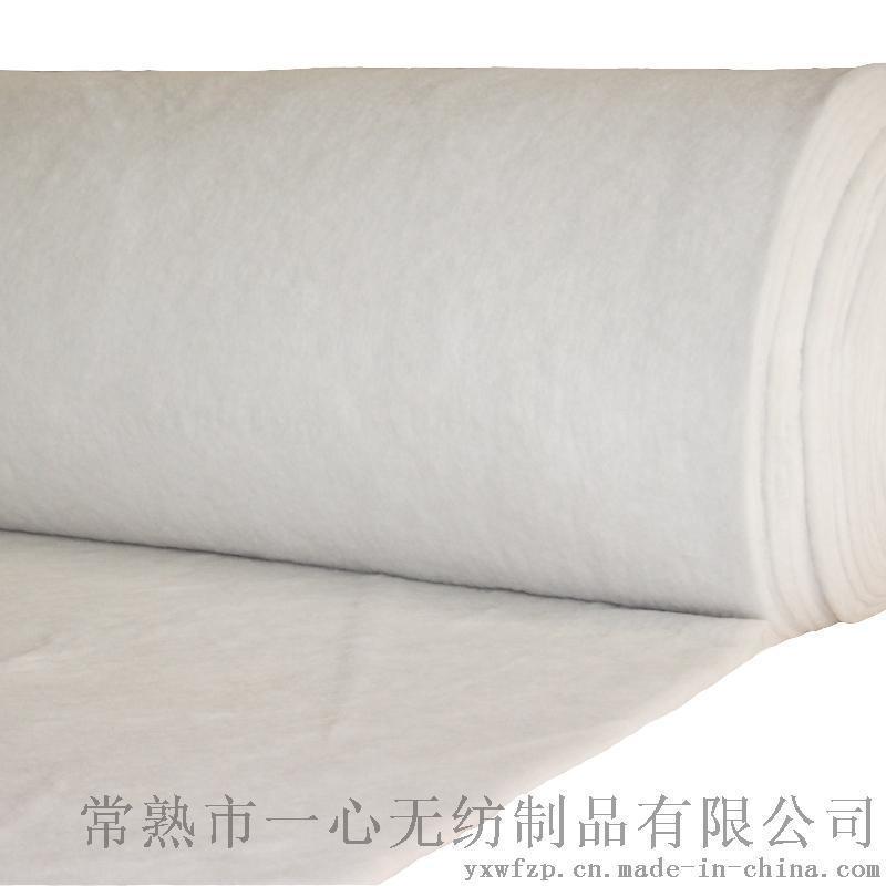 1喷胶棉 常熟一心厂家供应服装家纺家居填充棉