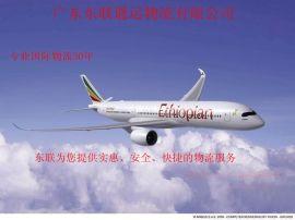 喀麦隆杜阿拉国际空运, 杜阿拉国际物流,DLA空运,非洲空运专家,杜阿拉空运价格查询,杜阿拉空运三天服务