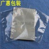惠州真空包裝袋  彩色印刷真空包裝袋定做