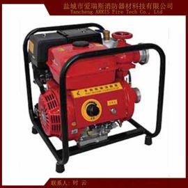 供应电动手抬消防泵