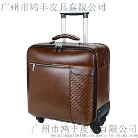 定制多功能拉杆箱定制工厂 皮具包包生产厂家 旅行箱