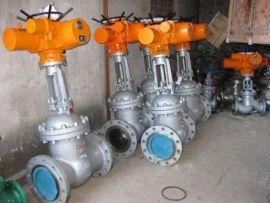 Z941H电动低压闸阀 铸钢 不锈钢 大量现货