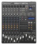 【聚美声】Gimisense HM系列6-16路优质模拟调音台